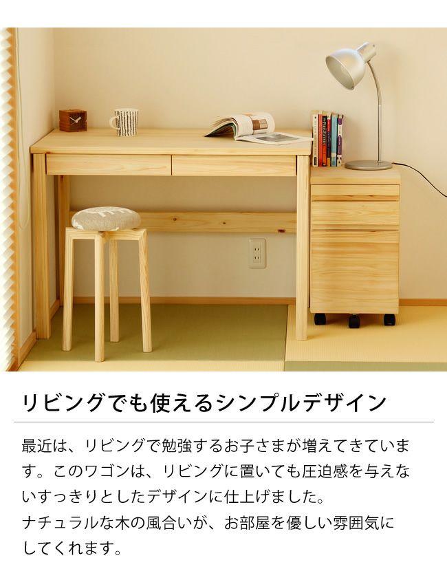 つくえつくろうシリーズ国産ひのきの学習机/学習デスク 幅100cmのMサイズ_詳細04