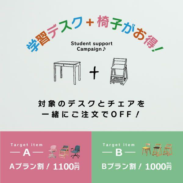 つくえつくろうシリーズ国産ひのきの学習机/学習デスク 幅100cmのMサイズ_詳細09
