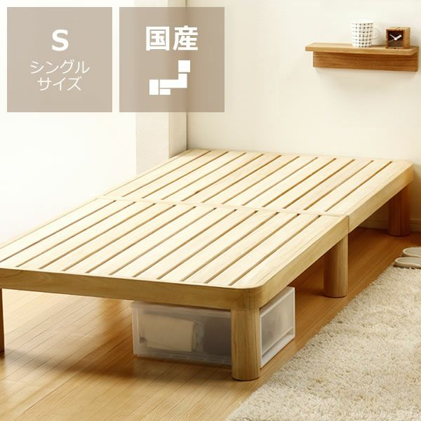 広島の家具職人が手づくり角丸 すのこベッド(桐材)シングルサイズ(ヘッドレス)フレームのみ_詳細01