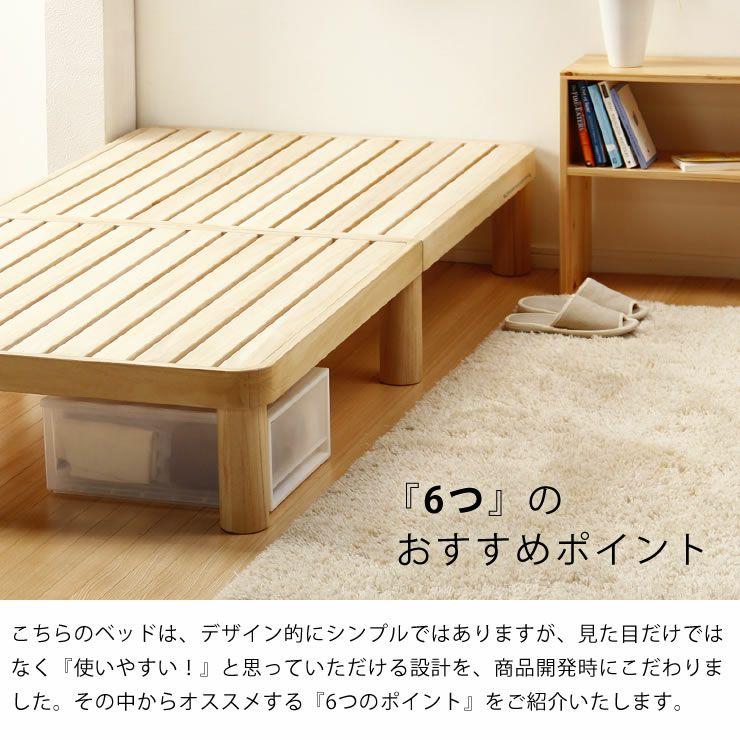 広島の家具職人が手づくり角丸 すのこベッド(桐材)シングルサイズ(ヘッドレス)フレームのみ_詳細05