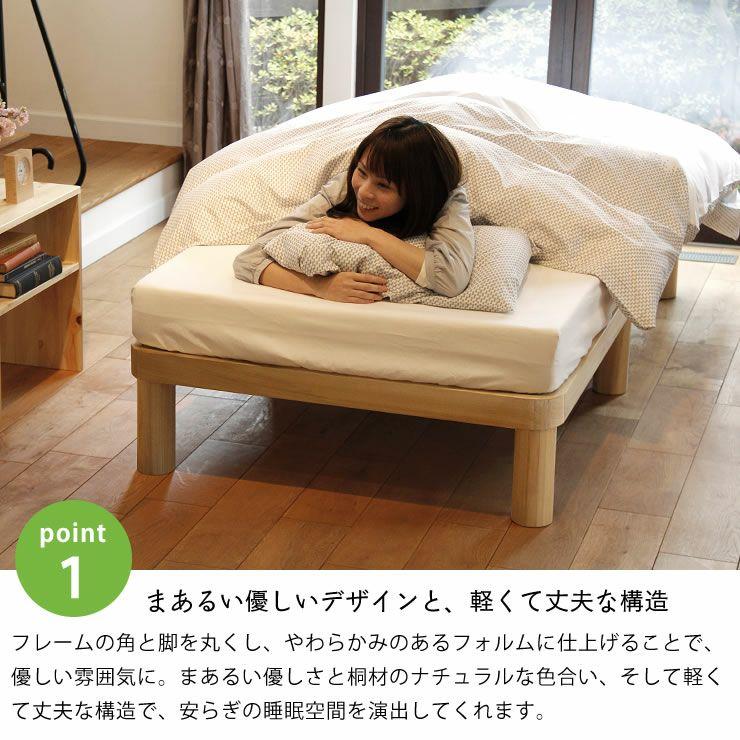広島の家具職人が手づくり角丸 すのこベッド(桐材)シングルサイズ(ヘッドレス)フレームのみ_詳細06