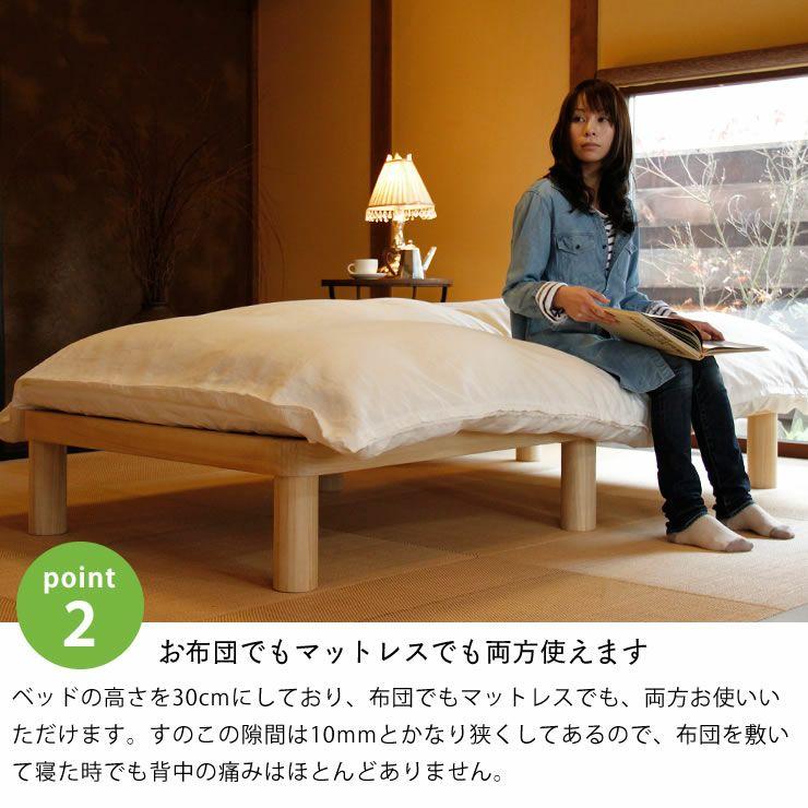 広島の家具職人が手づくり角丸 すのこベッド(桐材)シングルサイズ(ヘッドレス)フレームのみ_詳細09