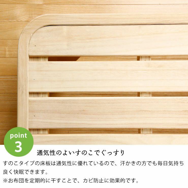 広島の家具職人が手づくり角丸 すのこベッド(桐材)シングルサイズ(ヘッドレス)フレームのみ_詳細11