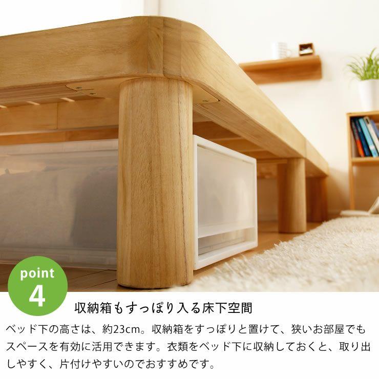 広島の家具職人が手づくり角丸 すのこベッド(桐材)シングルサイズ(ヘッドレス)フレームのみ_詳細12
