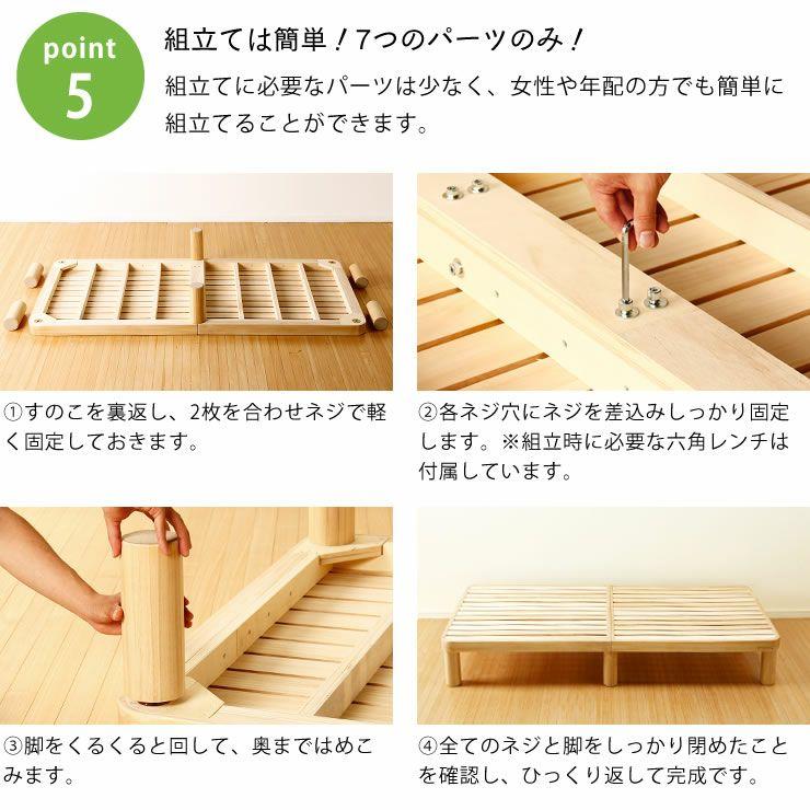 広島の家具職人が手づくり角丸 すのこベッド(桐材)シングルサイズ(ヘッドレス)フレームのみ_詳細13