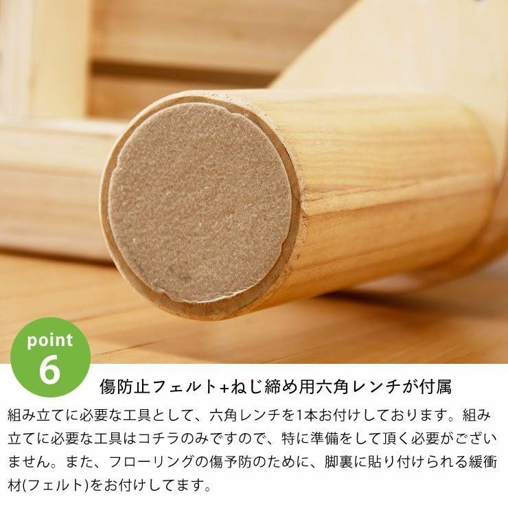 広島の家具職人が手づくり角丸 すのこベッド(桐材)シングルサイズ(ヘッドレス)フレームのみ_詳細14