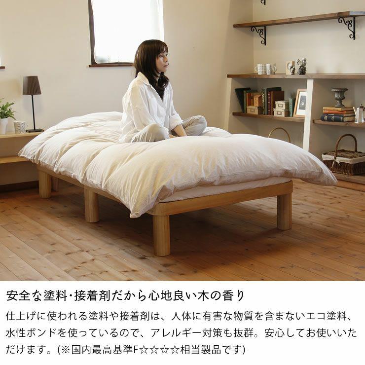広島の家具職人が手づくり角丸 すのこベッド(桐材)シングルサイズ(ヘッドレス)フレームのみ_詳細16