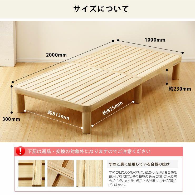 広島の家具職人が手づくり角丸 すのこベッド(桐材)シングルサイズ(ヘッドレス)フレームのみ_詳細18