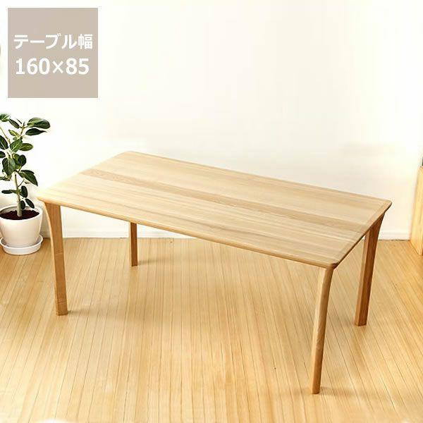 木製ダイニングテーブル(幅160cm)_詳細01