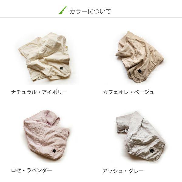 5重ガーゼケット キルトケットシングルサイズ(140×190cm)_詳細03