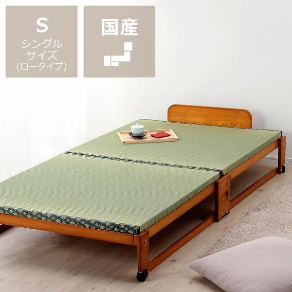 出し入れ簡単!折り畳みが驚くほど軽くてスムーズな木製折りたたみ畳ベッド シングルロータイプ_詳細01