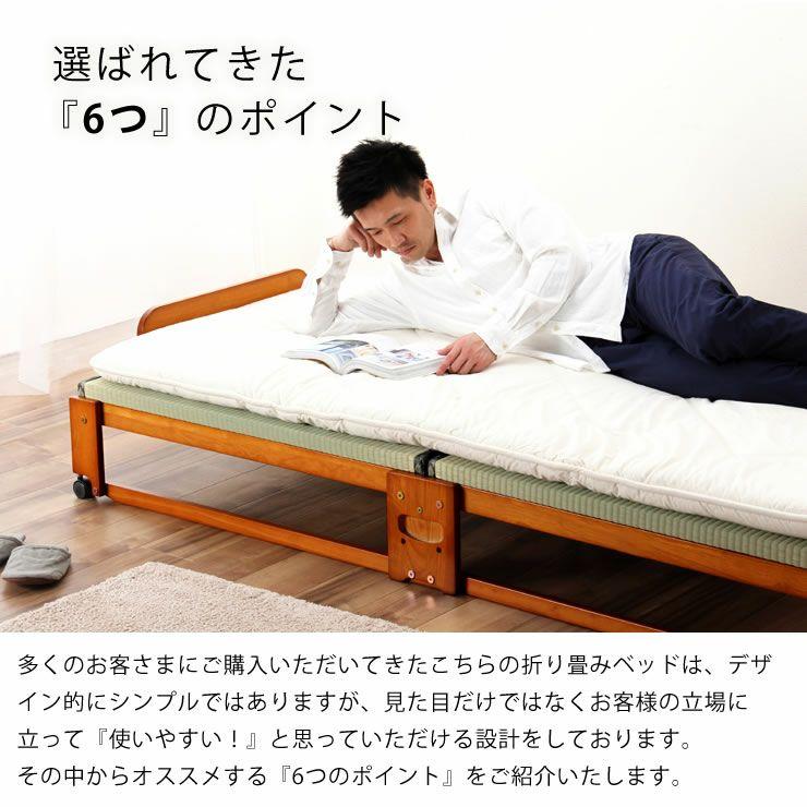 出し入れ簡単!折り畳みが驚くほど軽くてスムーズな木製折りたたみ畳ベッド シングルロータイプ_詳細05