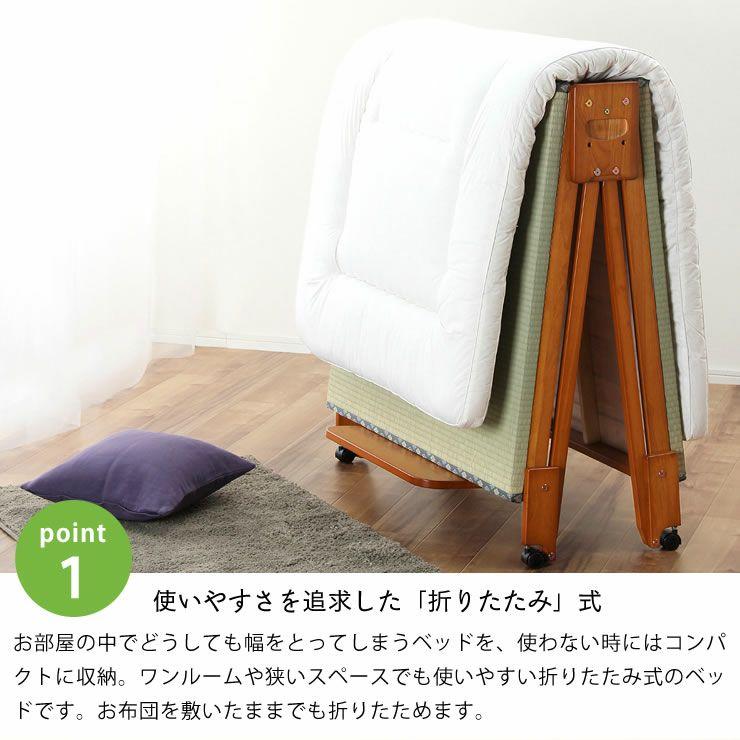 出し入れ簡単!折り畳みが驚くほど軽くてスムーズな木製折りたたみ畳ベッド シングルロータイプ_詳細06