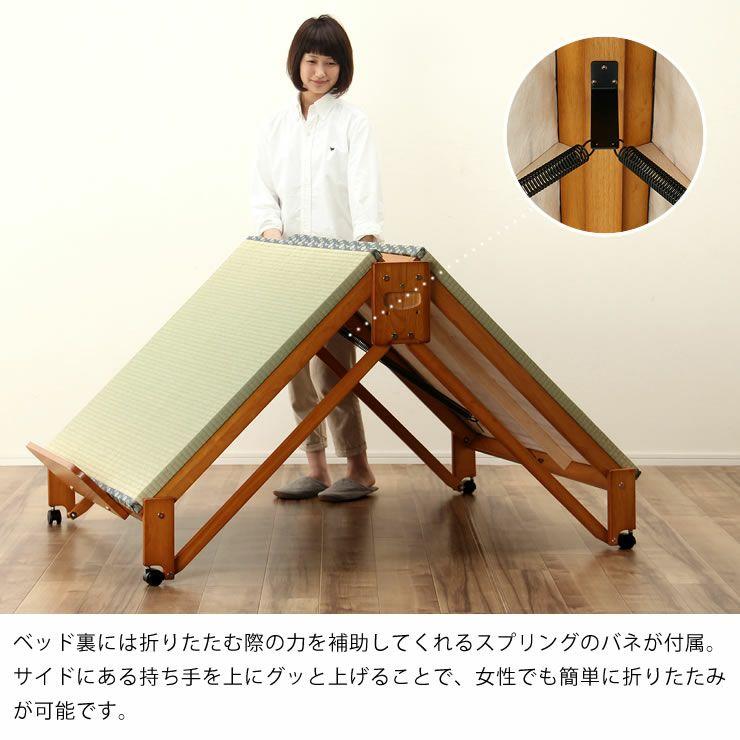 出し入れ簡単!折り畳みが驚くほど軽くてスムーズな木製折りたたみ畳ベッド シングルロータイプ_詳細07