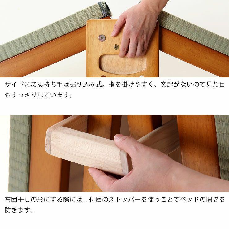 出し入れ簡単!折り畳みが驚くほど軽くてスムーズな木製折りたたみ畳ベッド シングルロータイプ_詳細08
