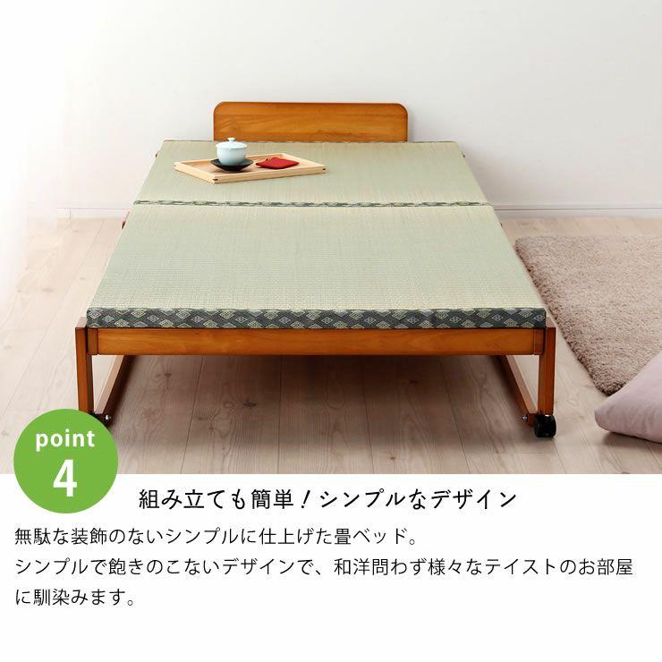 出し入れ簡単!折り畳みが驚くほど軽くてスムーズな木製折りたたみ畳ベッド シングルロータイプ_詳細13