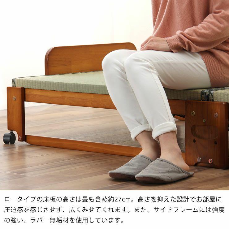 出し入れ簡単!折り畳みが驚くほど軽くてスムーズな木製折りたたみ畳ベッド シングルロータイプ_詳細14
