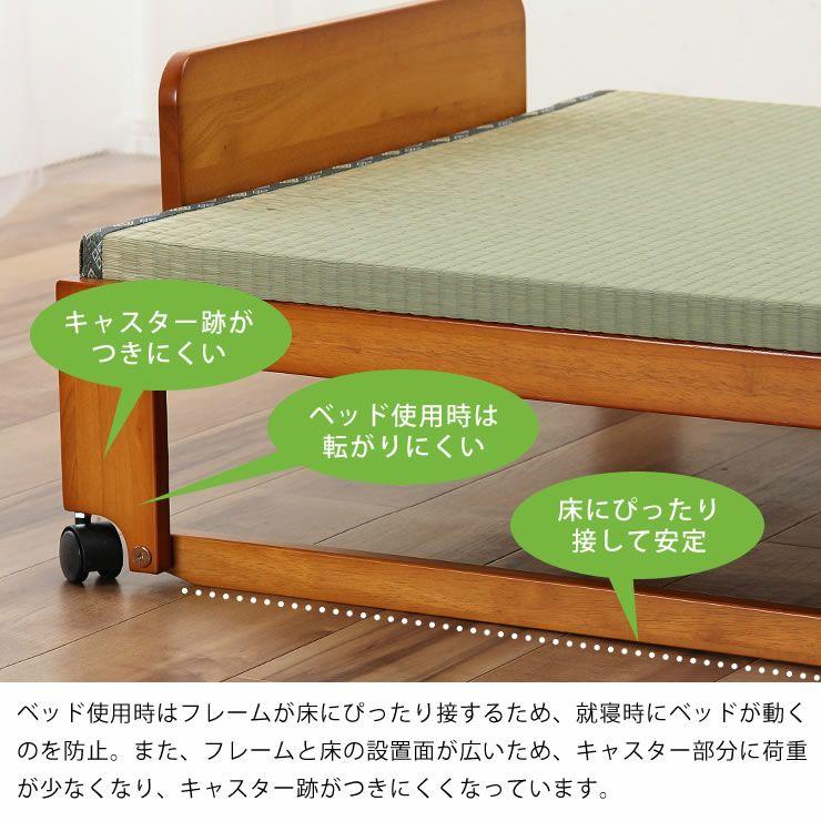 出し入れ簡単!折り畳みが驚くほど軽くてスムーズな木製折りたたみ畳ベッド シングルロータイプ_詳細17