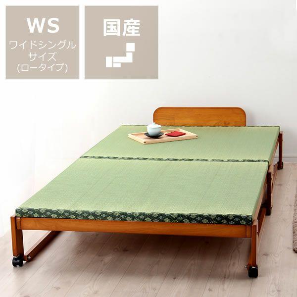 出し入れ簡単!折り畳みが驚くほど軽くてスムーズな木製折りたたみ畳ベッド ワイドシングルロータイプ_詳細01