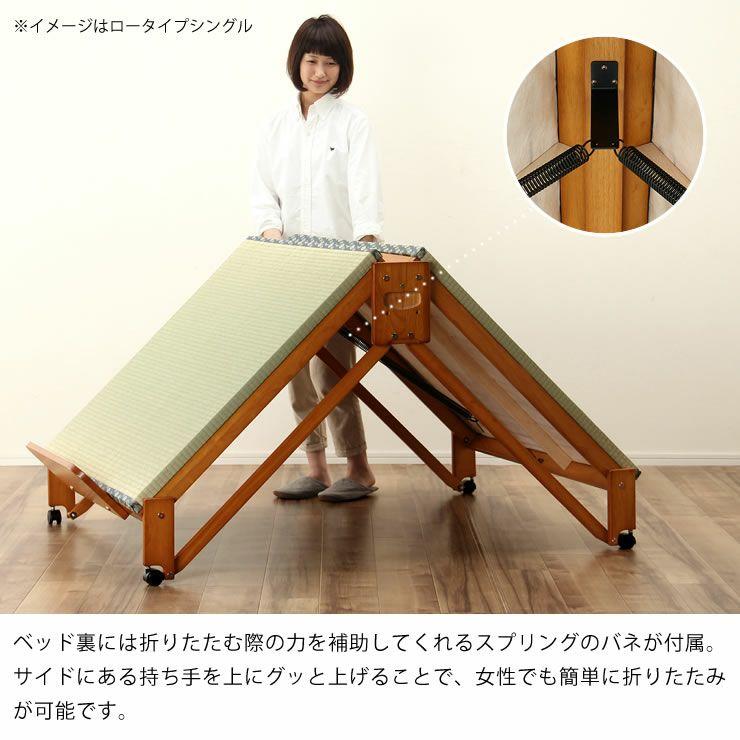 出し入れ簡単!折り畳みが驚くほど軽くてスムーズな木製折りたたみ畳ベッド ワイドシングルロータイプ_詳細07