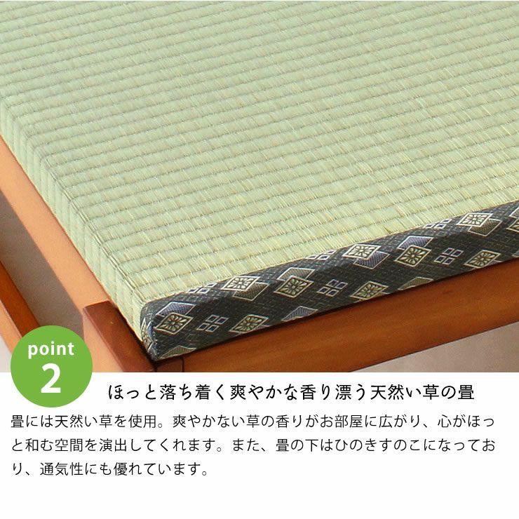 出し入れ簡単!折り畳みが驚くほど軽くてスムーズな木製折りたたみ畳ベッド ワイドシングルロータイプ_詳細09