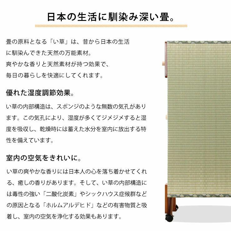 出し入れ簡単!折り畳みが驚くほど軽くてスムーズな木製折りたたみ畳ベッド ワイドシングルロータイプ_詳細10