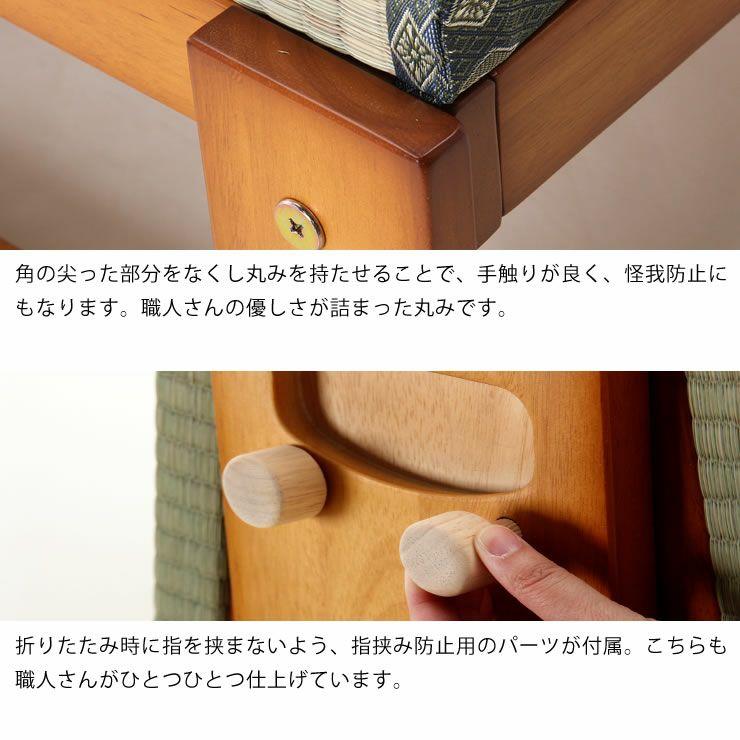 出し入れ簡単!折り畳みが驚くほど軽くてスムーズな木製折りたたみ畳ベッド ワイドシングルロータイプ_詳細12