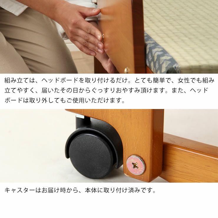 出し入れ簡単!折り畳みが驚くほど軽くてスムーズな木製折りたたみ畳ベッド ワイドシングルロータイプ_詳細15
