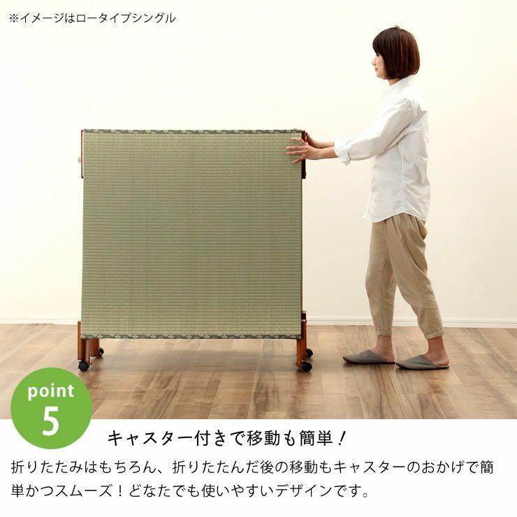 出し入れ簡単!折り畳みが驚くほど軽くてスムーズな木製折りたたみ畳ベッド ワイドシングルロータイプ_詳細16