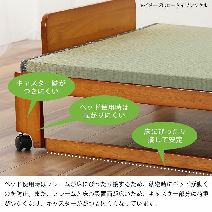 出し入れ簡単!折り畳みが驚くほど軽くてスムーズな木製折りたたみ畳ベッド ワイドシングルロータイプ_詳細17