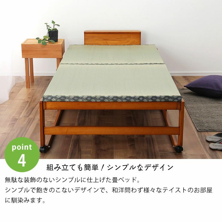 出し入れ簡単!折り畳みが驚くほど軽くてスムーズな木製折りたたみ畳ベッド シングルハイタイプ_詳細13