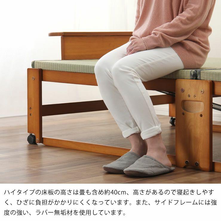 出し入れ簡単!折り畳みが驚くほど軽くてスムーズな木製折りたたみ畳ベッド シングルハイタイプ_詳細14