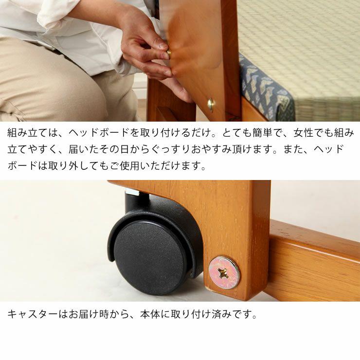 出し入れ簡単!折り畳みが驚くほど軽くてスムーズな木製折りたたみ畳ベッド シングルハイタイプ_詳細15