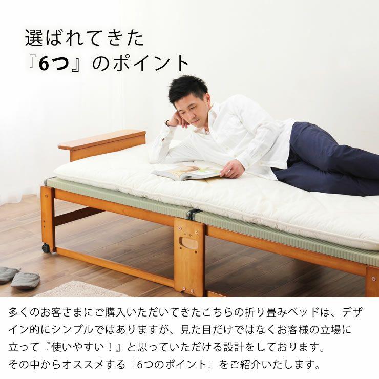 出し入れ簡単!折り畳みが驚くほど軽くてスムーズな木製折りたたみ畳ベッド ワイドシングルハイタイプ_詳細05