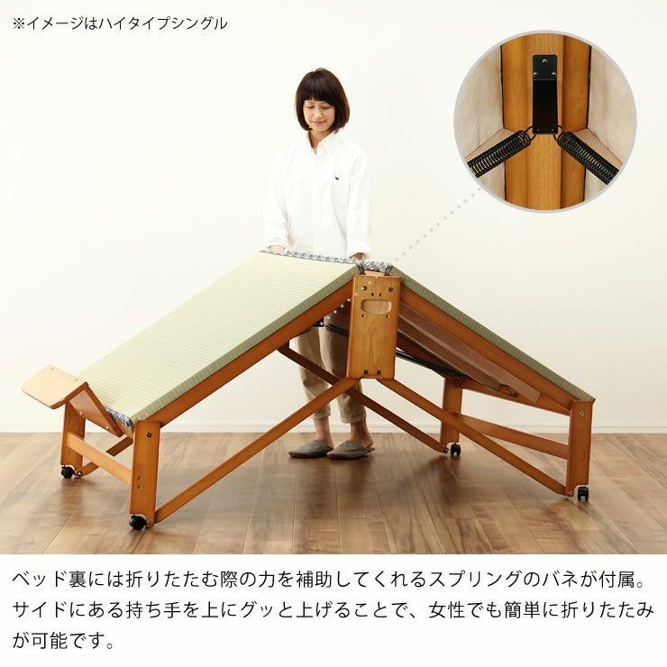 出し入れ簡単!折り畳みが驚くほど軽くてスムーズな木製折りたたみ畳ベッド ワイドシングルハイタイプ_詳細07