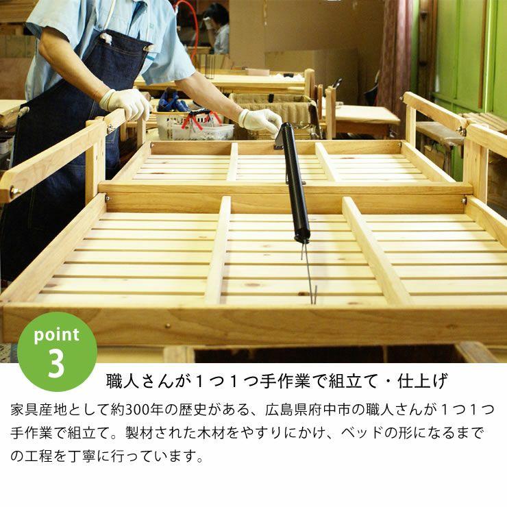 出し入れ簡単!折り畳みが驚くほど軽くてスムーズな木製折りたたみ畳ベッド ワイドシングルハイタイプ_詳細11