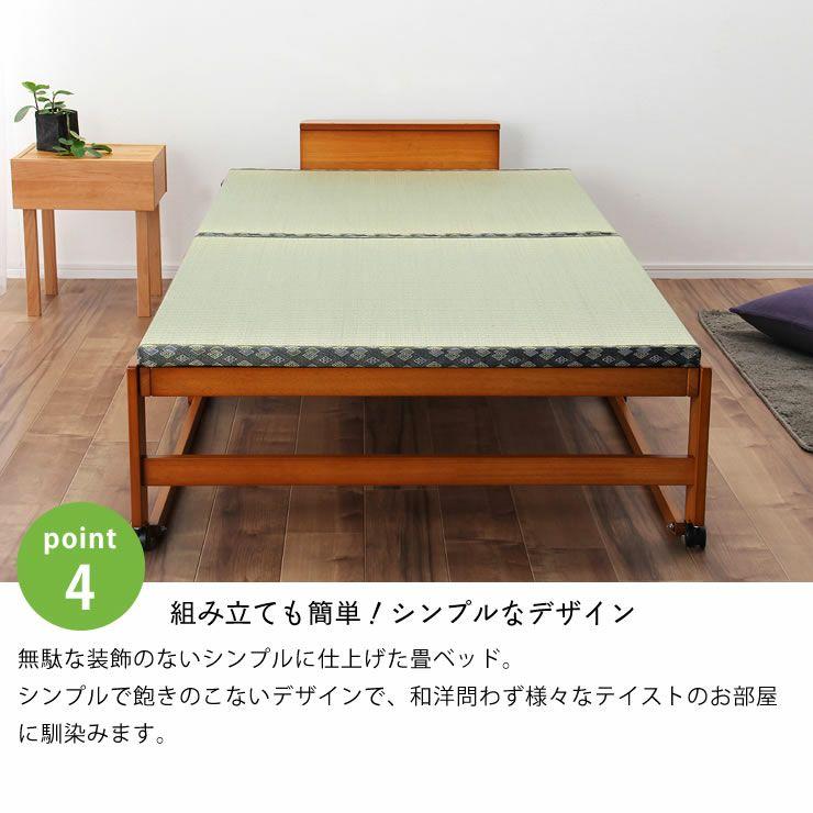 出し入れ簡単!折り畳みが驚くほど軽くてスムーズな木製折りたたみ畳ベッド ワイドシングルハイタイプ_詳細13
