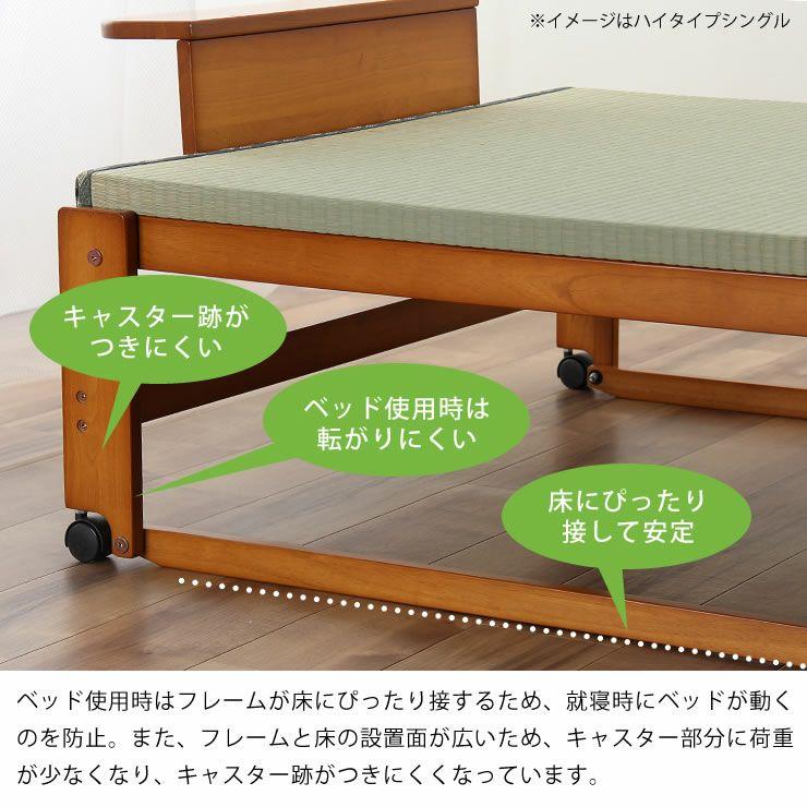 出し入れ簡単!折り畳みが驚くほど軽くてスムーズな木製折りたたみ畳ベッド ワイドシングルハイタイプ_詳細17