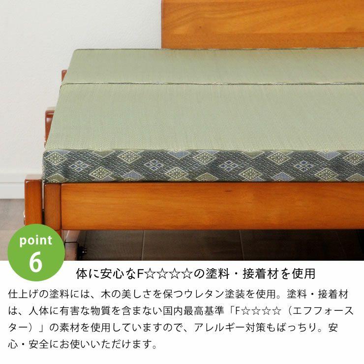 出し入れ簡単!折り畳みが驚くほど軽くてスムーズな木製折りたたみ畳ベッド ワイドシングルハイタイプ_詳細18