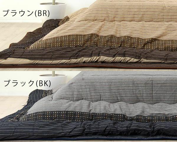 こたつ布団  厚掛け・敷きセット 205cm×205cm 「正方形75~90cm」用_詳細02