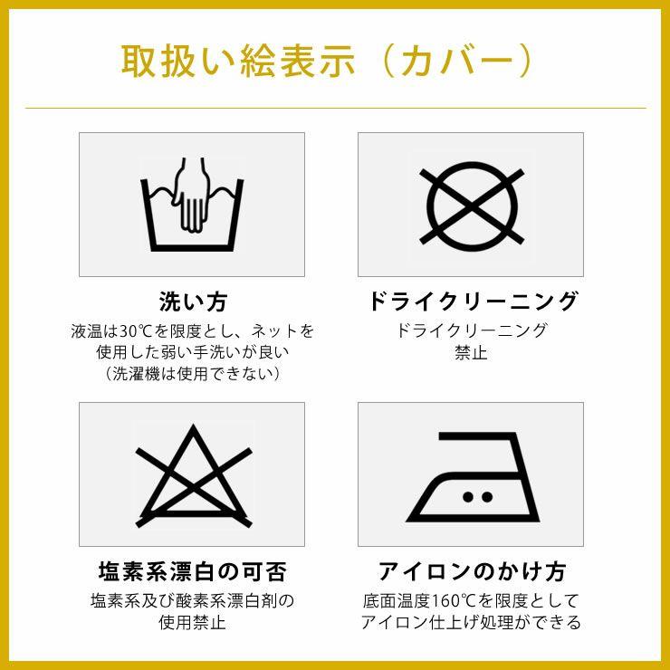 ソファー、座椅子感覚のビーズクッションtetra(テトラ) レギュラーサイズ_詳細11