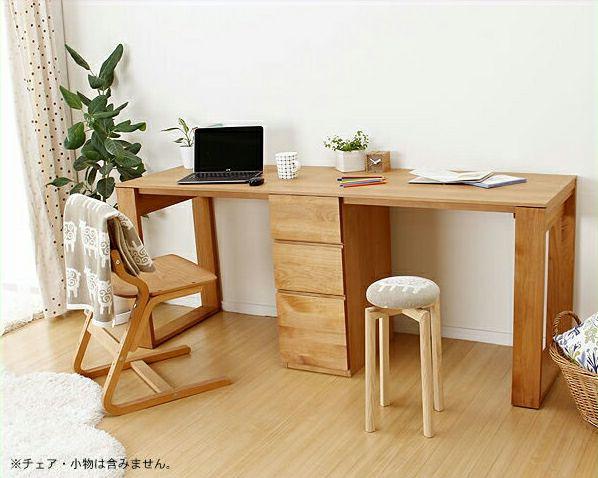 明るく爽やかな書斎机(引出し付き)PCデスク・学習机・学習デスク_詳細01