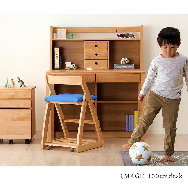 大人になっても使えるシンプルでおしゃれな学習机セット100cm幅 杉工場レグシー _詳細06