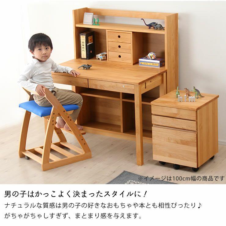 大人になっても使えるシンプルでおしゃれな学習机セット100cm幅 杉工場レグシー _詳細07