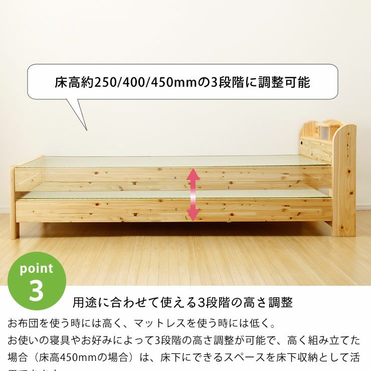 ひのき材の照明付き木製畳ベッド(キャビネットタイプ)シングルサイズ たたみ付_詳細09