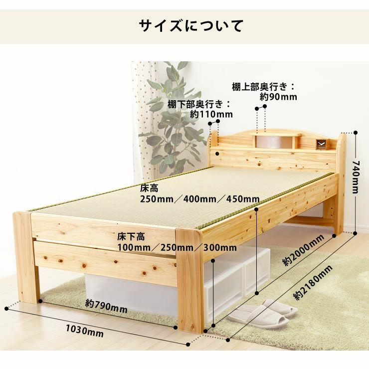 ひのき材の照明付き木製畳ベッド(キャビネットタイプ)シングルサイズ たたみ付_詳細15