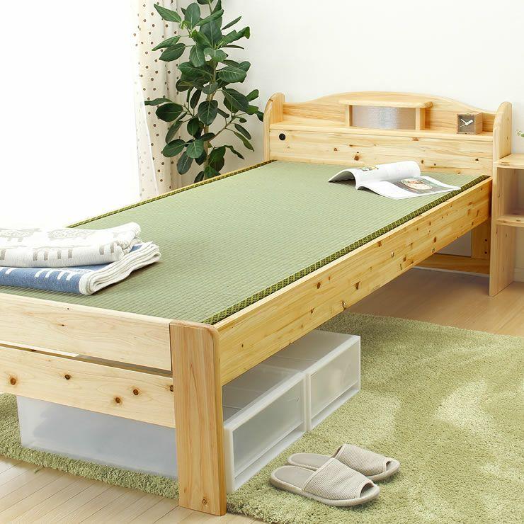 ひのき材の照明付き木製畳ベッド(キャビネットタイプ)シングルサイズ たたみ付_詳細17