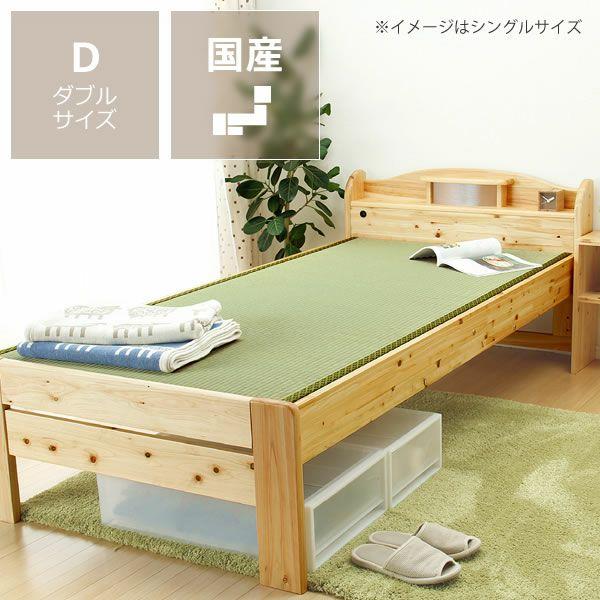 ひのき材の照明付き木製畳ベッド(キャビネットタイプ)ダブルサイズ たたみ付_詳細01
