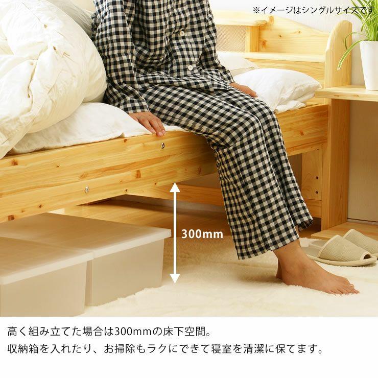 ひのき材の照明付き木製畳ベッド(キャビネットタイプ)ダブルサイズ たたみ付_詳細10