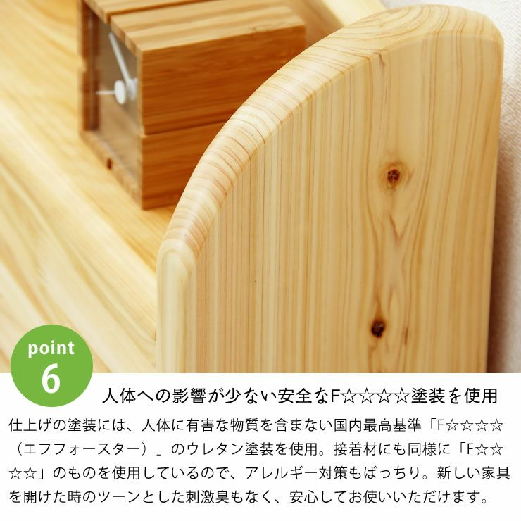 ひのき材の照明付き木製畳ベッド(キャビネットタイプ)ダブルサイズ たたみ付_詳細13